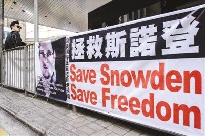 斯诺登:美入侵中国电信运营商 攻击主干网