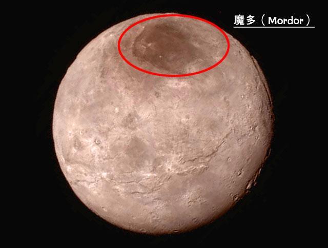 科学家揭示冥王星卫星