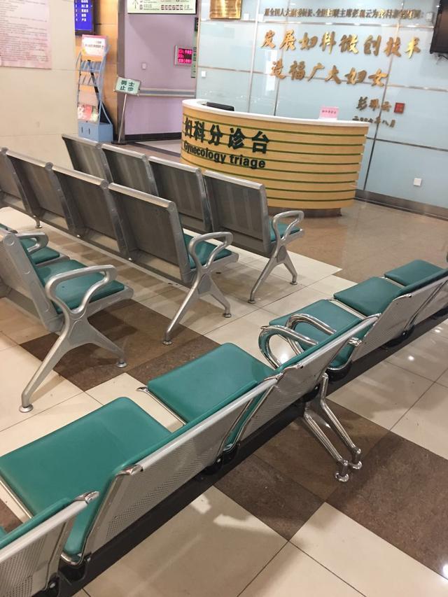 走访北京部队医院:科室外包很常见,多为美容整形