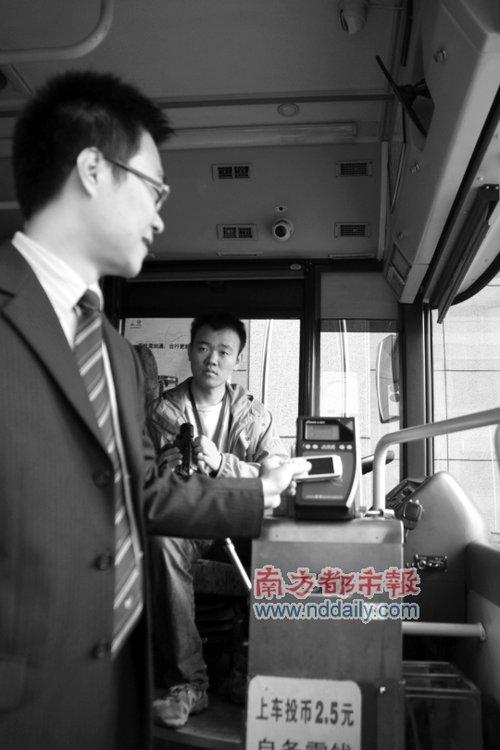 中国移动广东公司总经理解读无线城市群规划