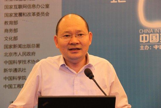 """华夏银行卢小群:互联网金融也在""""撘平台"""""""