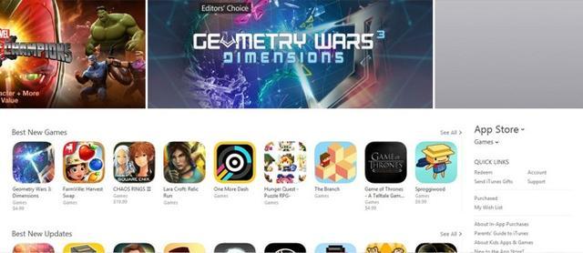 苹果整改App Store 应用审批时间缩短到不足两天