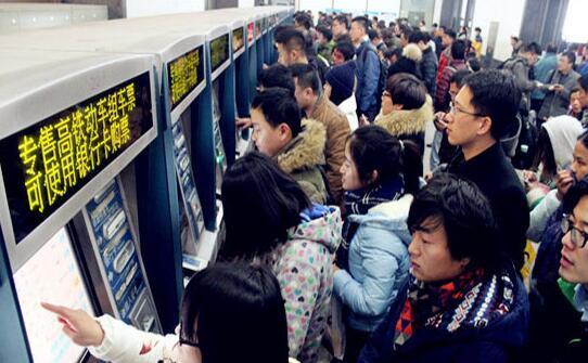 铁路总公司:春运火车票手机APP卖了近一半