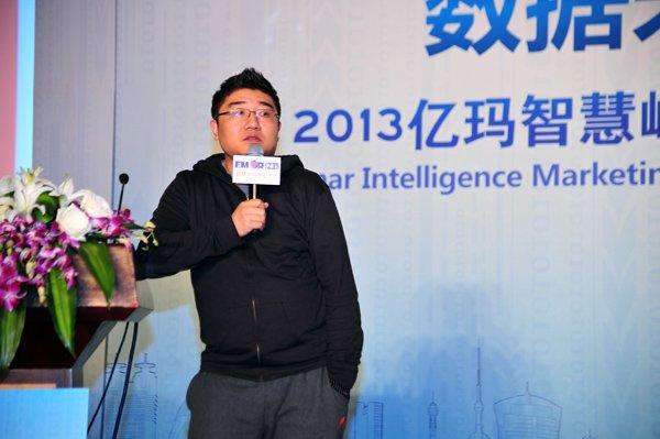 京东商城徐雷:用大数据提升转化率