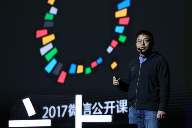 卢青伟:企业微信用户量已达3100多万 将与企业号合并统一品牌
