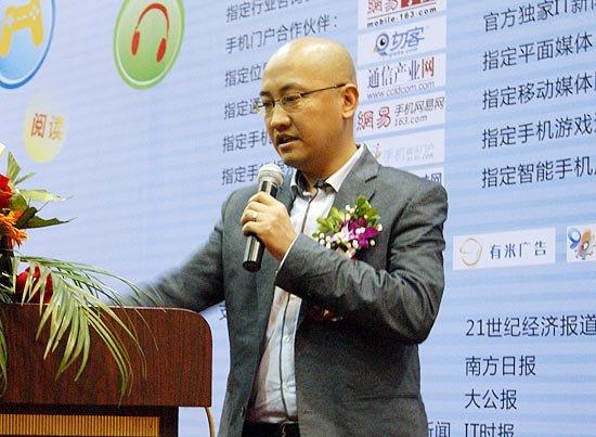 盛大切客网CEO宋铮
