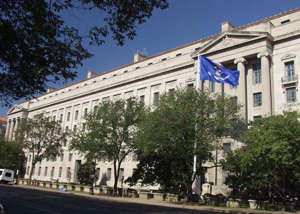 美国国土安全部信息安全中心探秘