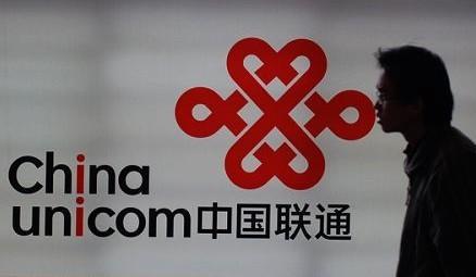 中缅国际光缆全线贯通:联通投5000万美元建设