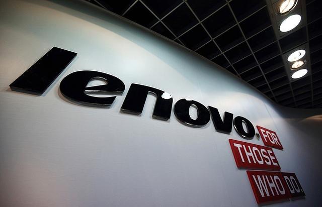 俄罗斯调查PC厂商合谋操纵市场 联想被指妨碍调查