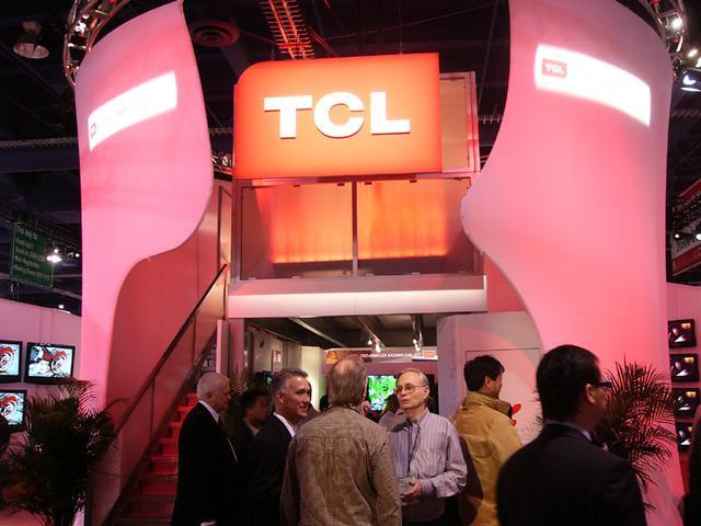 TCL集团明日复牌 拟定增57亿元投资面板项目