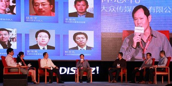 林忠礼:地方性门户要发挥好区域性优势