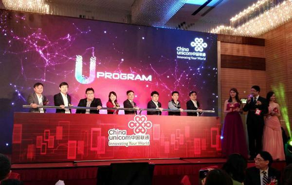 """联通宣布4G在港商用 发布全球""""U 计划 """""""