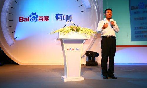 百度电子商务事业部总经理蔡虎