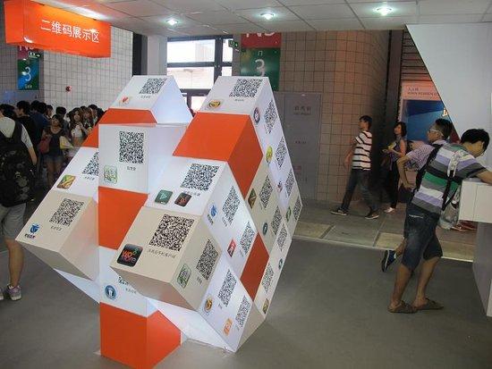 中国联通沃商店展台将打造二维码魔方