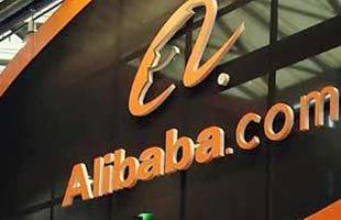 阿里巴巴自估市值达337亿美元 6个月增长44%
