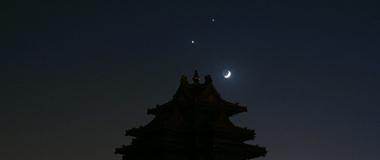 """""""双星伴月""""大年初四上演""""笑?#22330;?#36259;景"""
