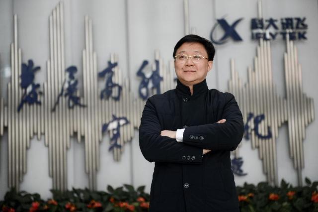 科大讯飞刘庆峰:人工智能和互联网+结合有商机