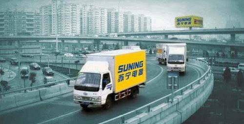 苏宁开设北京高校提货点
