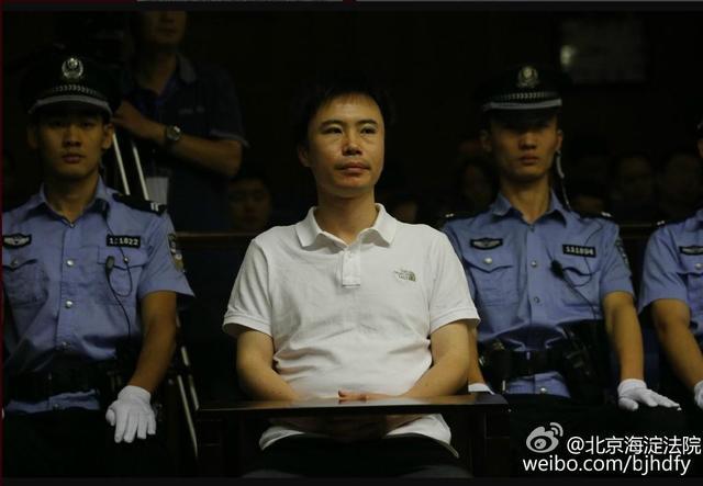海淀法院判决快播创始人王欣有期徒刑三年六个月