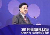 许勤:全球科技创新正在孕育着重大突破