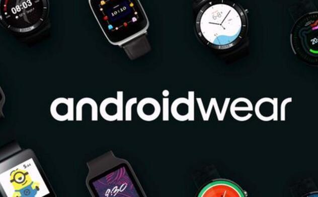 智能手表厂商一家家倒下 谷歌依然醉心于升级系统