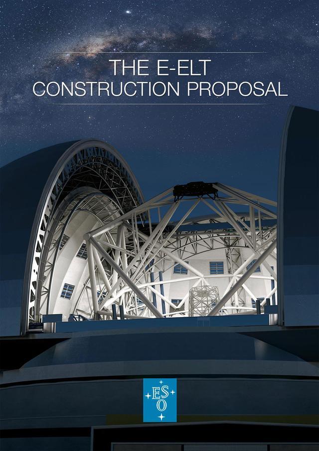 欧洲打造全球第一的光学望远镜:直径39米