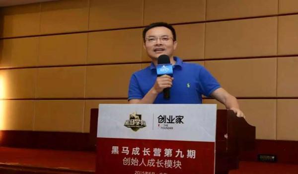 晨兴刘芹:创业者要有杀手气质