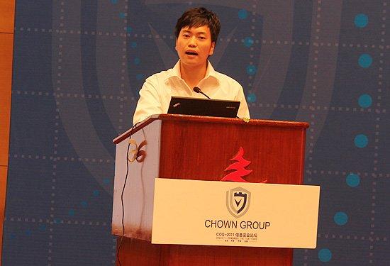 COG论坛公布中国黑客分析:30%进入安全领域