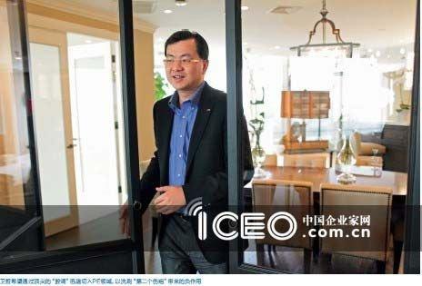 《中国企业家》杂志:卫哲第二道伤疤