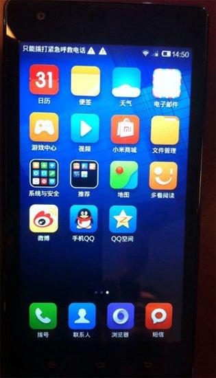 小米正式杀入千元智能手机市场:红米手机上市