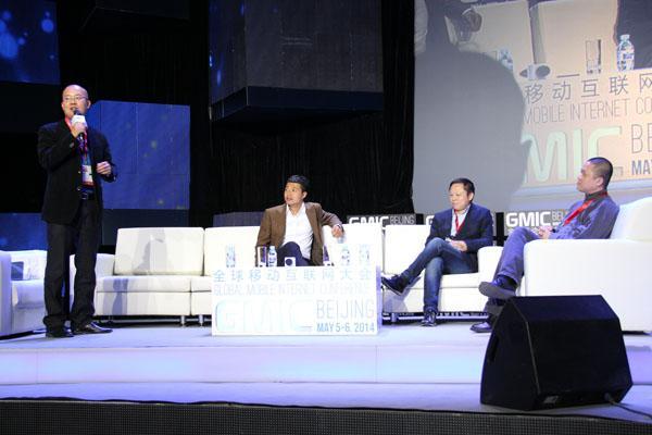 圆桌会议:互联网人如何应对跨界创业?