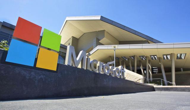 微软收购物联网企业 厂商可通过云计算监控客户手中设备