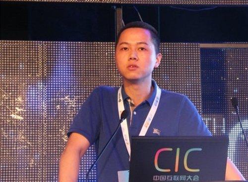 百度公司副总裁李东旻主题演讲截图