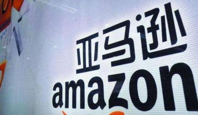 亚马逊在中国起步不晚 市场份额却还不到1%