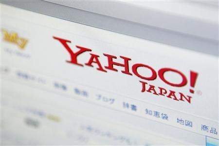 雅虎日本怀疑有2200万用户ID遭泄露