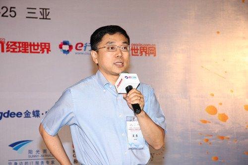 德国电信中国副总裁王忠:云计算使生活更美好