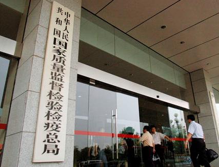 质检总局公布打假案例:天猫、京东卖伪劣产品
