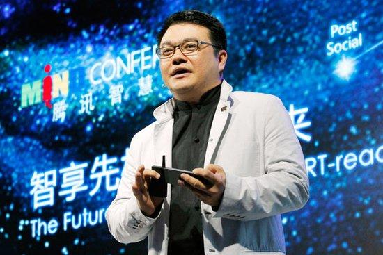 腾讯刘胜义:移动化重新定义数字媒体