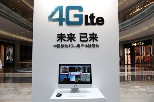 中国移动将斥资70亿美元建设4G网络