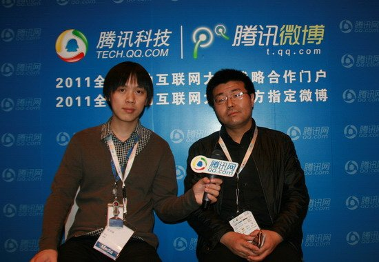 中陛资本丁辰灵:现在更适合开放跨国界应用