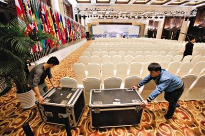 首届世界互联网大会聚焦网络安全与治理