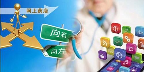 京东联手IDG以2亿投资上海医药旗下子公司