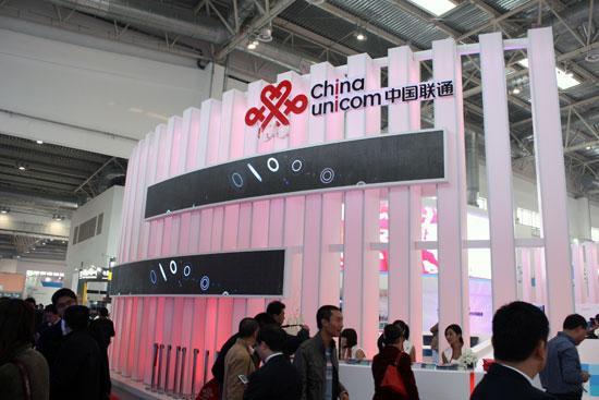 中国联通4G反击战:将拿全年一半预算补贴终端