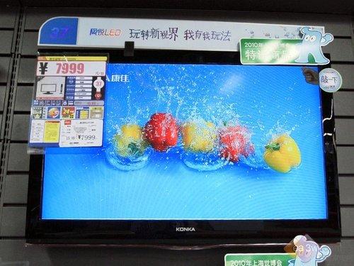 7日行情:康佳液晶电视7月报价
