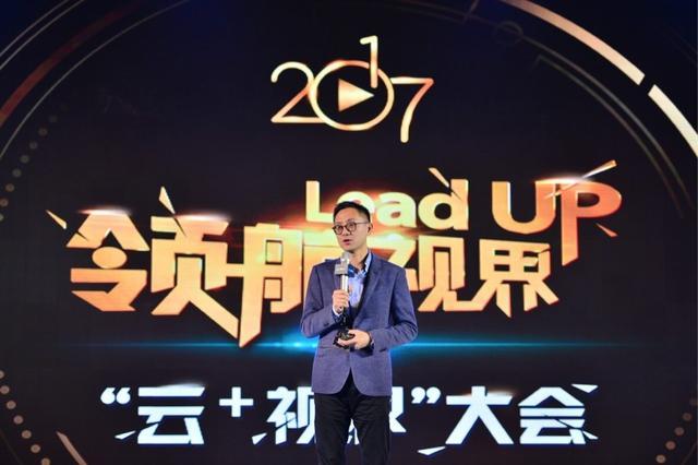 腾讯集团高级执行副总裁汤道生:云计算让视频直播变得更容易