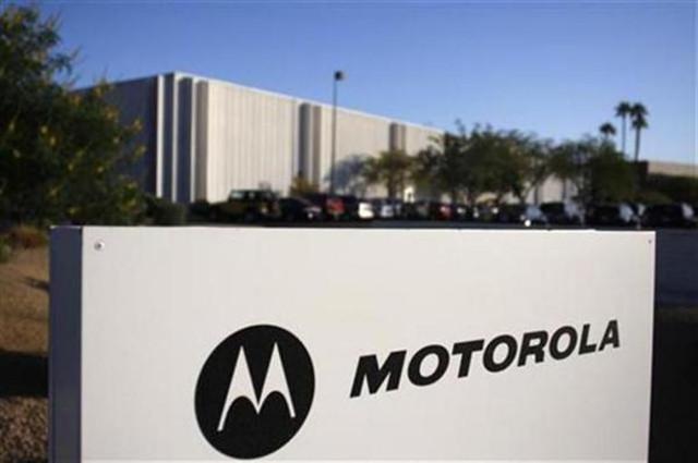1928年9月25日,高尔文制造成立,1947年更名为摩托罗拉