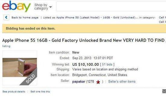 用户操作失误 eBay取消售价1万美元5s交易