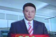 2012知识中国年度人物-宋英杰