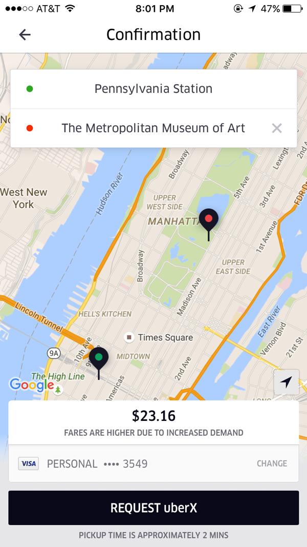Uber不再向客户显示波动价格 消费者下订即可看到总价