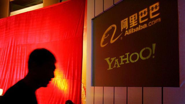 雅虎分拆阿里巴巴股份可能推迟至明年1月